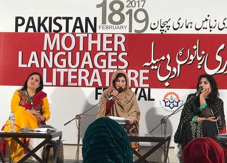 mother-languages-literature-festival-2017-at-lok-virsa-islamabad-2