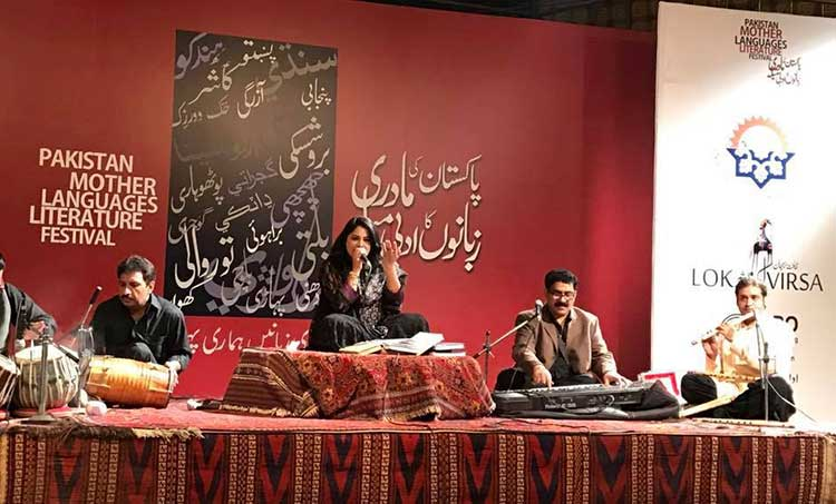 mother-languages-literature-festival-2017-at-lok-virsa-islamabad-3