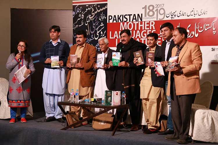 mother-languages-literature-festival-2017-at-lok-virsa-islamabad-4