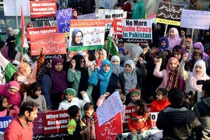 PAT-protest-against-Model-Town-Incident-2015-01-17_04