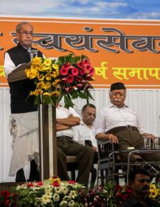 parnab mukerji addressing rss   rally