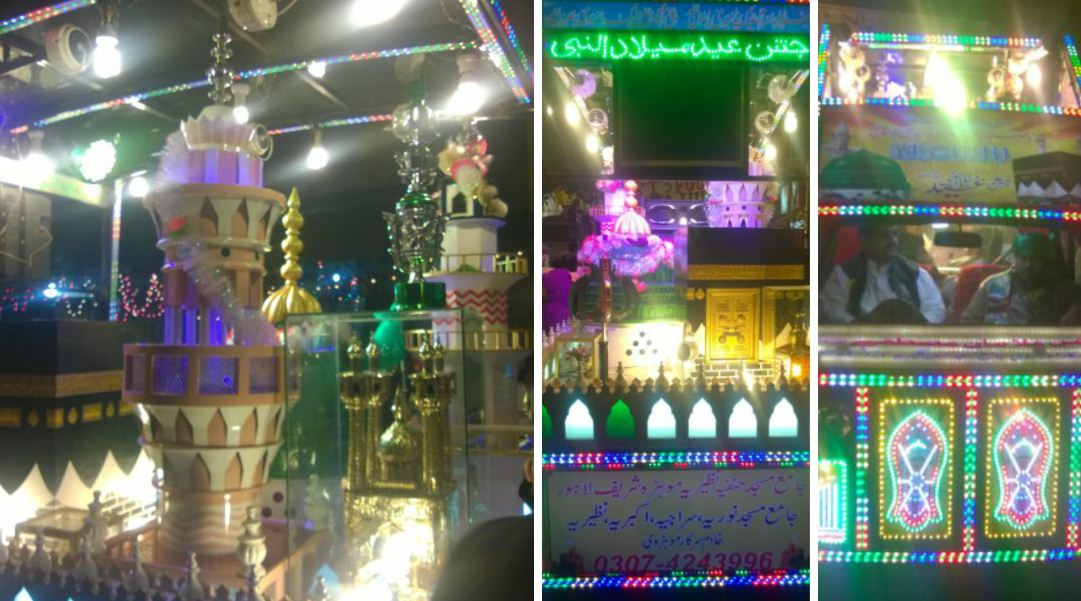 Trolley decorated on Milad