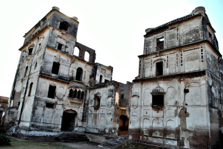 The Sheikhupura Fort, Sheikhpura