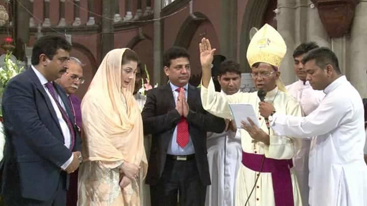 Image result for maryam nawaz in church