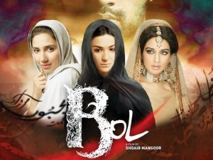 A brief history of Pakistanifilm industry – and its revival(s)