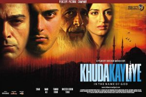 A Brief History Of Pakistani Film Industry – And Its Revival(S)