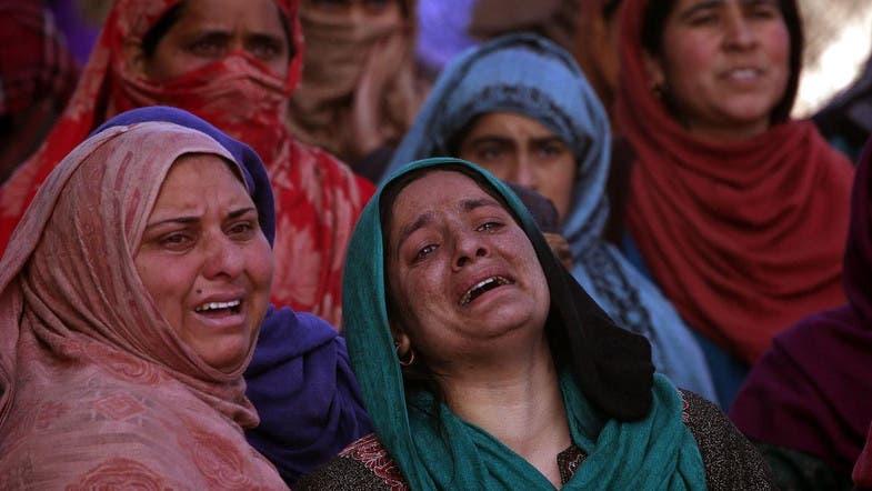 "Death for Death, Rape for Rape"" - Dunya Blog"